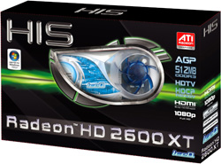 HD260XT_IceQAGP_Box_250